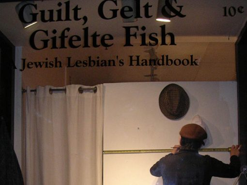 Guilt, Gelt and Gefilte Fish<br/>2005